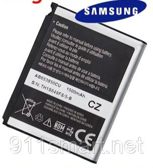 Аккумулятор Samsung Omnia GT-i7500, i8000, i9020, i9023, SCH-i200, i220, i909, SGH-i627, i900, i809, i908, i91