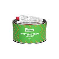 "Универсальная шпатлевка PUTTY UNIVERSAL MIDDLE ""METHOD"" 1 л. (1.61 кг.)"