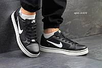 Кроссовки Nike SB черные на белой подошве