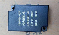 Реле указателей поворотов FAW 1031, 12V Faw