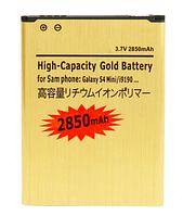Аккумулятор Samsung Galaxy S4 Mini  i9190