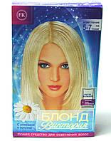 Блонд Виктория к 075