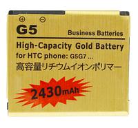 Аккумулятор HTC Desire / G7, HTC Nexus One / G5