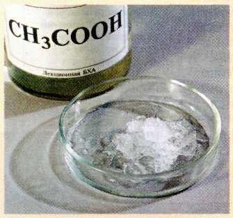 Уксусная кислота 99,9+% «химически чистая»