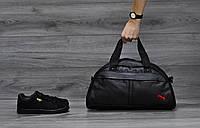 Спортивная сумка Puma (Пума), фото 1