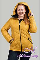 Женская желтая осенняя куртка батал (р. 50-62) арт. Соня