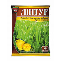 Линтур, 4 г (2 сотки