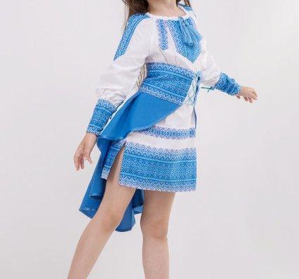 Модный  костюм  Павлин рост 140-152