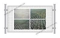 Забор секционный 2х1.5м, размер сетки (4х60х60)