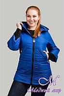 Женская яркая осенняя куртка больших размеров (р. 50-62) арт. Соня