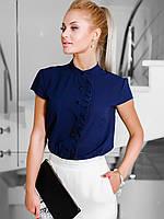 Жіноча синя класична блузка Dion
