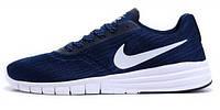Мужские кроссовки Nike SB Paul Rodriguez 9 Blue White