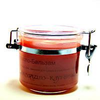 Шоколадное Масло-бальзам ШОКОЛАДНО-КЛУБНИЧНОЕ для сухого и нормального типа кожи 400г.