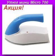 Дорожный Портативный Мини Утюг Mini Iron Micro 700!Акция
