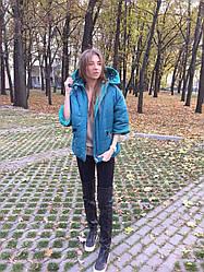 Двухсторонняя демисезонная куртка  Бирюза