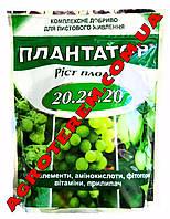 Плантатор 20.20.20 Рост плодов 1 кг