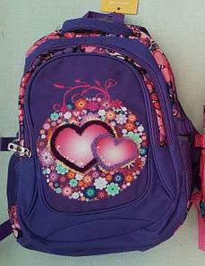 Рюкзак школьный ортопедический с сердцами