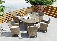 Обеденный набор садовой мебели Rondo & Amanda из искусственного ротанга бежевый, фото 1