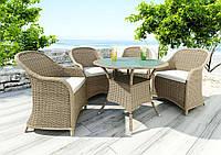 Столовый комплект садовой мебели Filip & Leonardo из искусственного ротанга бежевый, фото 1