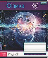 """Тетрадь предметная """"Физика"""" 48 листов клетка"""