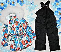 Зимний комбинезон +куртка на девочку 28  размер(писец-Белый альбинос)