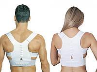 Магнитный корректор осанки EMSON Power Magnetic забудьте про боли в спине!Опт