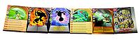 Набор из 6 магнитных карт Bakugan (41002)