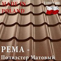 Металлочерепица Монтеррей PEMA 0,45