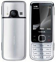 Оригинальный мобильный телефон Nokia 6700  1 sim, 2,2 дюйма, 5 Мп.
