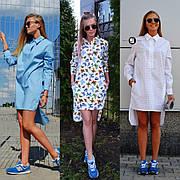 Женское летнее платье-рубашка Undine 3 цвета
