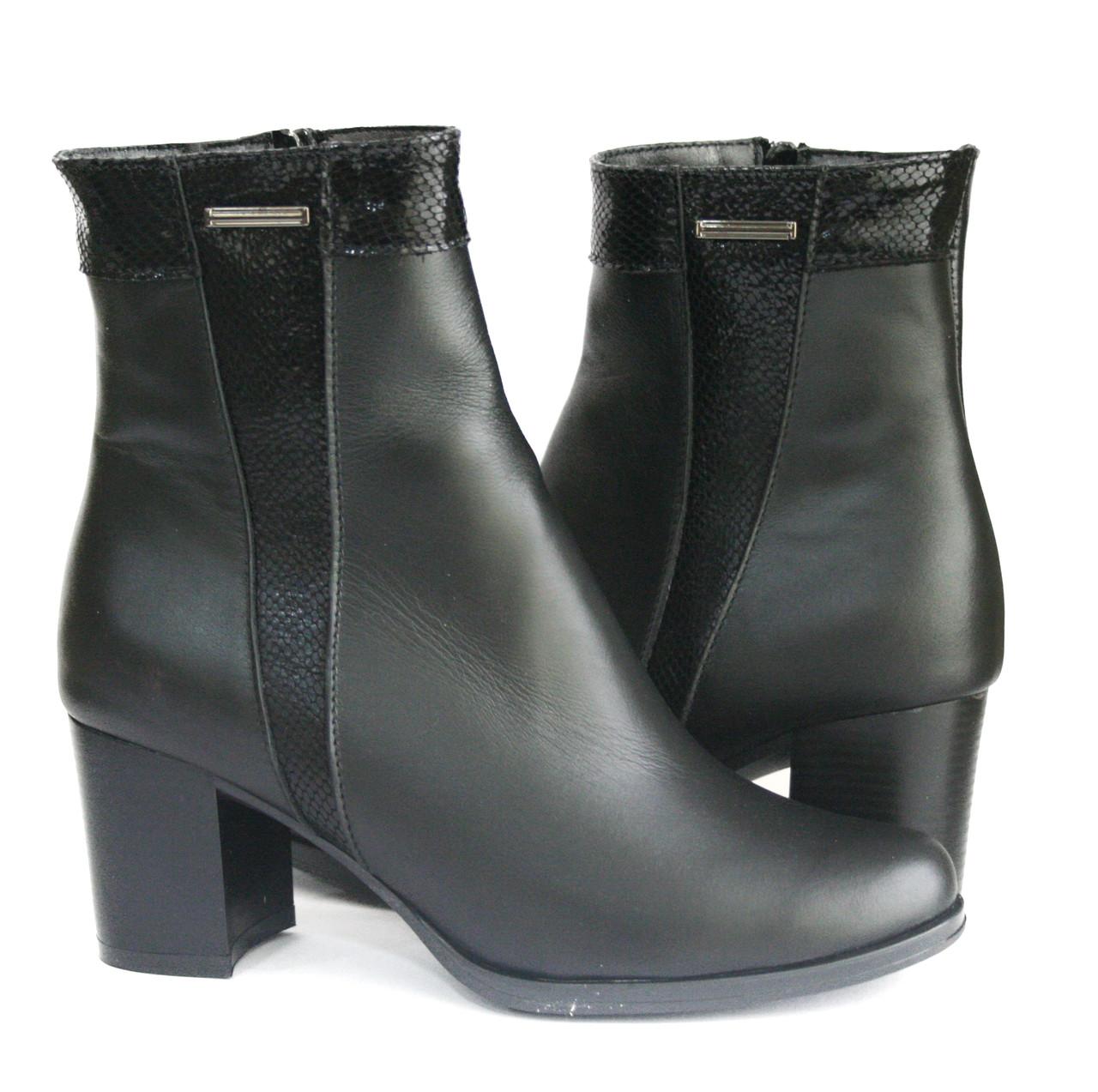 Черевики зимові чорні