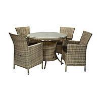 Обеденный комплект Викер из искусственного ротанга: стол 100 см и 4 кресла капучино, фото 1