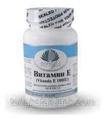 Вітамін Е 100 капсул по 610 мг.