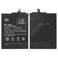 Аккумулятор BN40 для мобильного телефона Xiaomi Redmi 4, Li-ion, 3,85 B, 4100 мАч