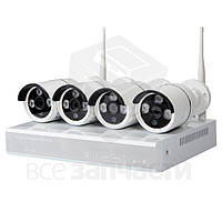 Комплект: сетевой видеорегистратор MIPCK0410 и 4 беспроводных IP-камеры наблюдения (720p, 1 МП)