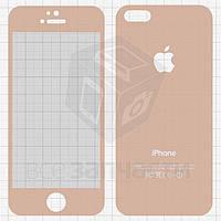 Закаленное защитное стекло All Spares для мобильных телефонов Apple iPhone 5, iPhone 5S, iPhone 5SE, 0,26 мм 9H, переднее и заднее, розовый