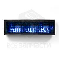 LED-бейдж (92 x 27 x 7 мм, синий)