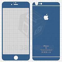 Закаленное защитное стекло All Spares для мобильных телефонов Apple iPhone 6 Plus, iPhone 6S Plus, 0,26 мм 9H, переднее и заднее, синий