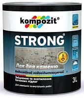 Композит Strong (Стронг) - Лак для камня, 0,9л.