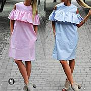 Женское летнее платье Femida 3 цвета