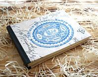 """Альбом для фото """"Джайпур"""" 26 листов (20х15х2,5 см)"""