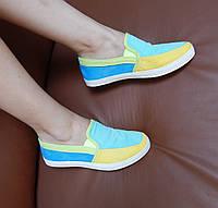 Мокасины женские коттоновые мята/желтый/голубой
