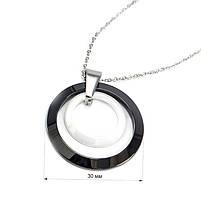 Кулон керамический два круга Арт. PD007CR, фото 4