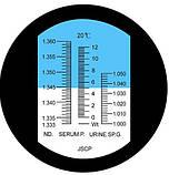 Рефрактометр RHC-311 ATC для определения сывороточного белка и удельногого веса мочи, фото 2