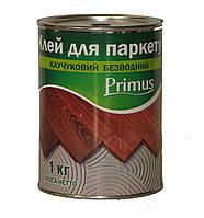Примус - Паркетный клей на основе каучука, 23 кг.