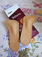 Ортопедические вставки Ballerin Kaps 37/39, фото 1