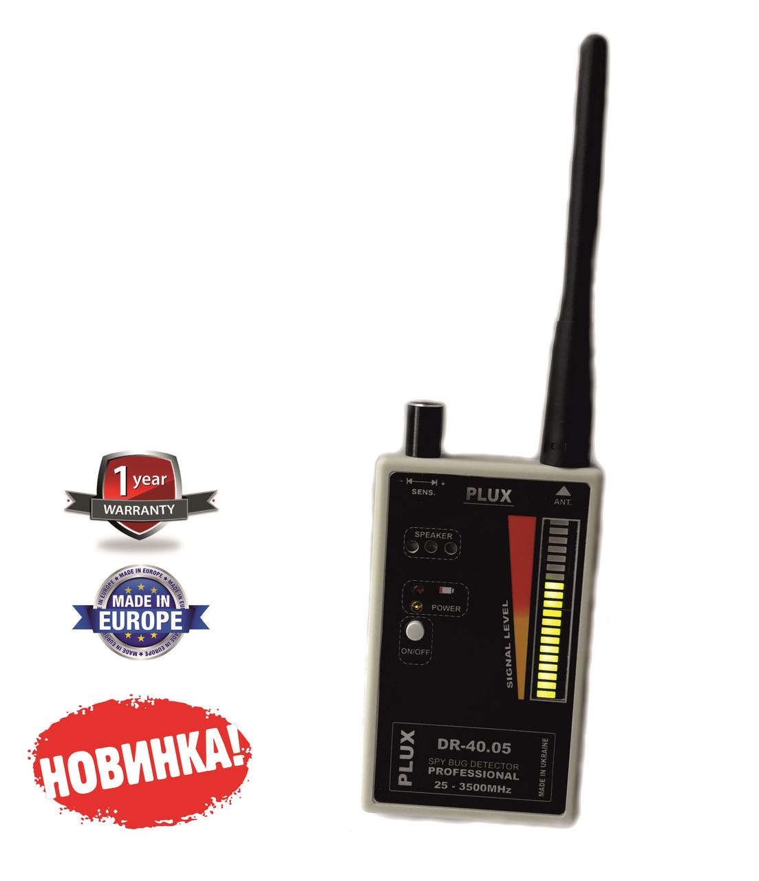Антижучок, профессиональный детектор для выявления прослушки DR-40.05 - Pelikan Corporation в Львове