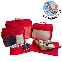 Набор дорожных сумок в чемодан 5 шт ORGANIZE (красный)
