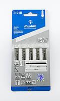 Полотно пильное для электролобзика T101B 5 шт Rapide