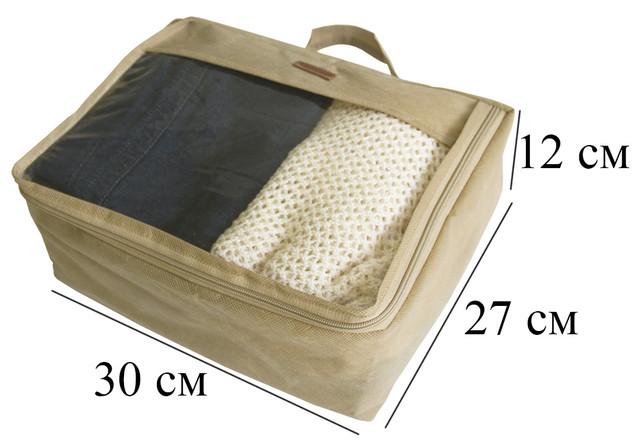 cумка для одеяла украина купить